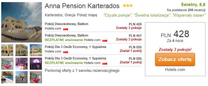 hotel_grecjaaaaaaa