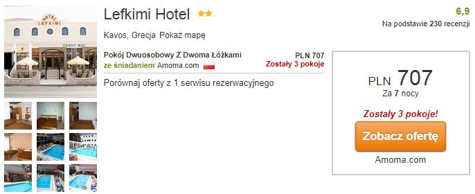hotel_korfu